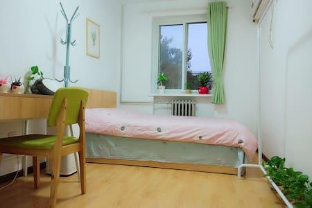 Cozy house in Zhongguancun - Beijing - Apartemen