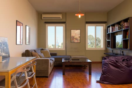 Homy Flat in Central Mar Mikhael - Beyrouth - Appartement