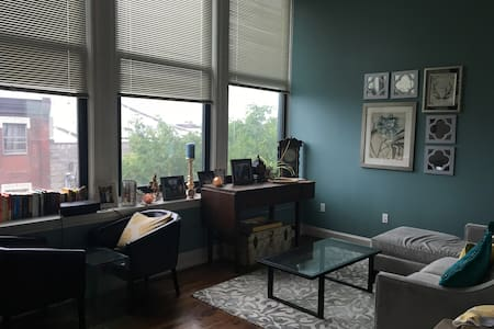 Luxury 1 Bedroom Apartment near East Passyunk - Philadelphia - Apartment