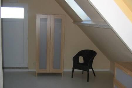 Studio proche Châteaux de la Loire - House