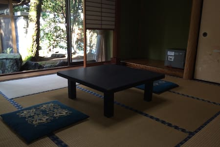 Traditional Japanese Room [FLOWER] - Dom