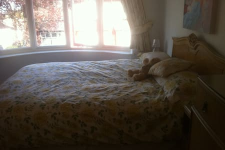 Beautiful Home & King Sized Bed - Liverpool - Bed & Breakfast