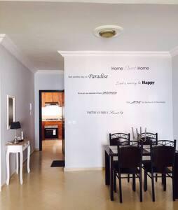Bel appartement Martil - Apartamento