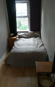 Single room close to Roman town city centre. - Bath