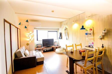 Best Tokyo Local Life Renovated house 東京 浅草 WiFi - Adachi-ku - Leilighet