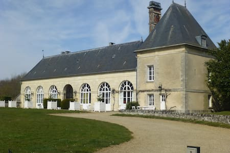 The Orangery, Chateau de la Trousse - Ocquerre