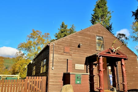 Scottish cabin-style cottage - Hus