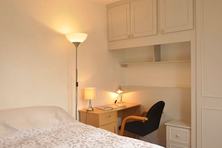 Hils in House bed and breakfast - Solihull - House