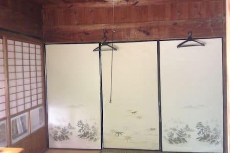 Japanese room near beach - Casa