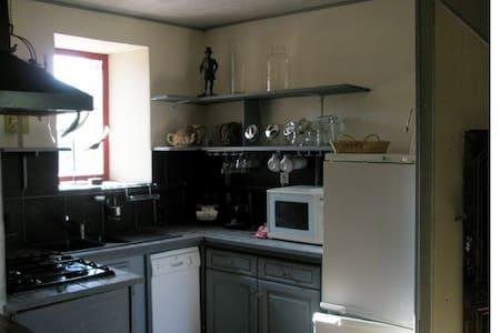 Chez MAUPASANT - Bricquebec - Huis
