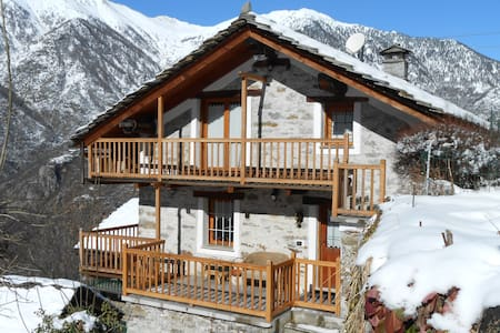 SUITE MON REVE immersa nella natura - Fontainemore - Bed & Breakfast