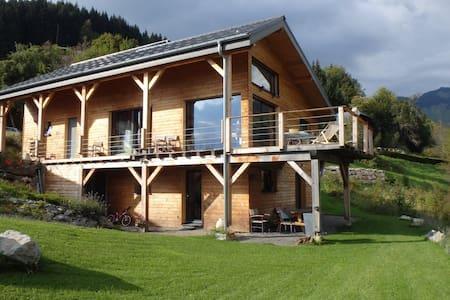 Logement pour 6 au coeur des Alpes - Verchaix