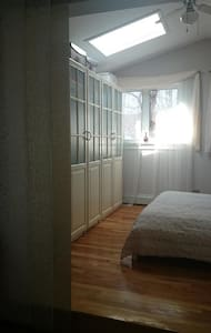 Room with private bathroom, Newton - Newton - Apartment