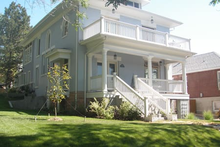 Small Room but Great Value in SLC! - Salt Lake City