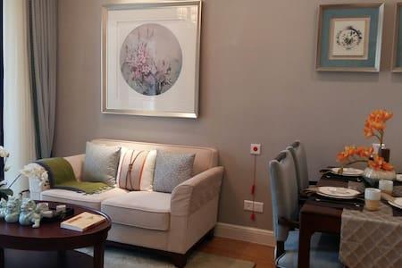 诗画江南的乌镇轻奢套房,舒适的家 - Appartement