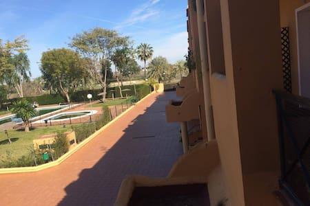 Comodidad, tranquilidad y cercanía. - San Juan de Aznalfarache - House