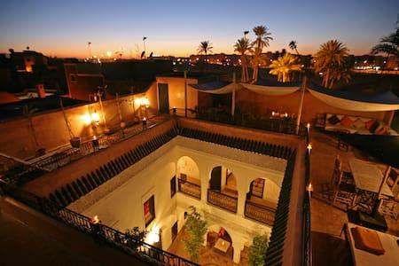 Riad Al Andaluz - Room 2 persons