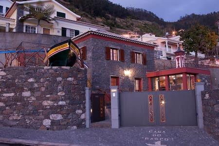Casa do Barco - Arco da Calheta - Dům