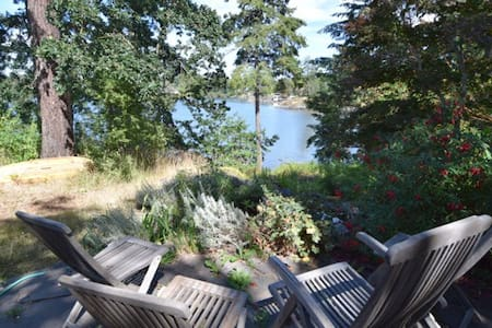 Waterfront suite for music and outdoor lovers - Victoria - Haus