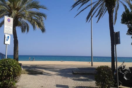 Small room in beautiful beach - Sant Vicenç de Montalt - Apartment