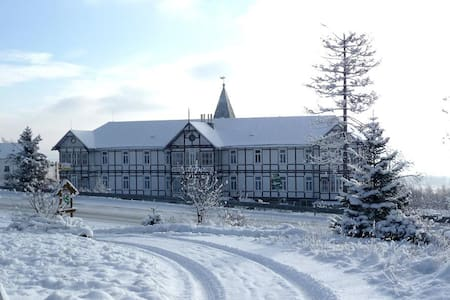 Nice rooms in quiet locality - High Tatras - Other