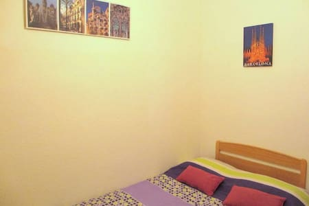 Miro+DOUBLE ROOM+WIFI+Centric