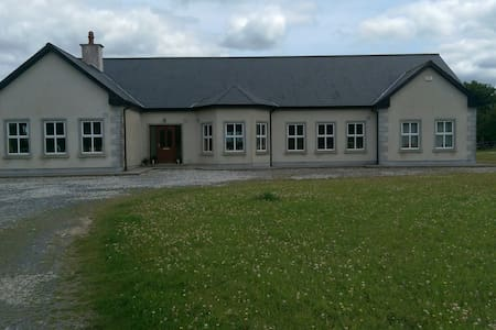 Private room, near Graignamanagh, Co. Kilkenny - Casa
