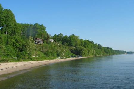 Bayside Beach Apartment 1hr from DC - Port Republic - Cottage
