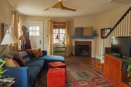 walkable Main Line charmer - Ardmore - Haus
