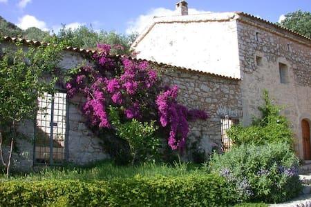 I Fienili: Casale 1763 - House