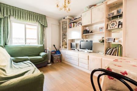 Habitación privada - Madrid