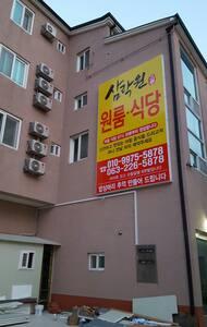 지방행정연수원 숙박시설 - Casa