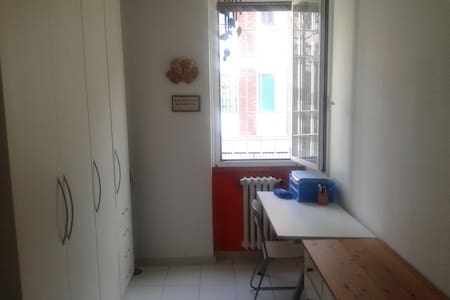 Lovely single room - Novate Milanese - Apartment