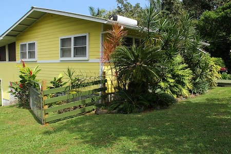 Lovely Home with a Great Location - Honokaa - House