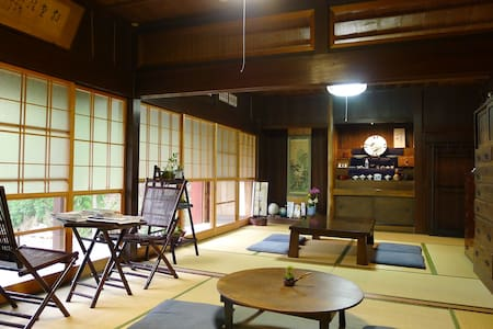 Japanese traditional country life.
