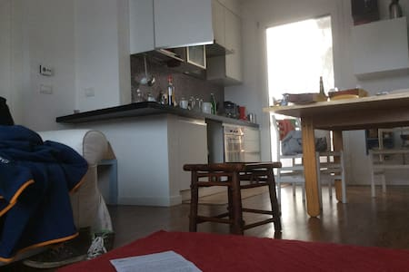 B&b Adriano - San Donà di Piave - Apartment
