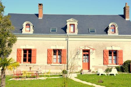 Le Clos du Parc - Gîte de charme - Monthou-sur-Cher - Huis