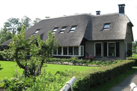 Logement Dwarszicht - Giethoorn - Wohnung