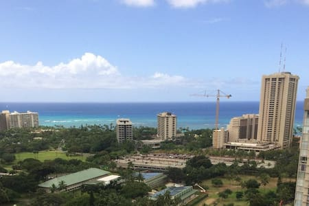 Ocean view Studio (Hotel Building) - Honolulu - Apartment