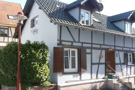 La Maison Bleue Strasbourg campagne - Haus