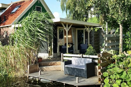Idyllic Country House to IJsselmeer - Wervershoof - House
