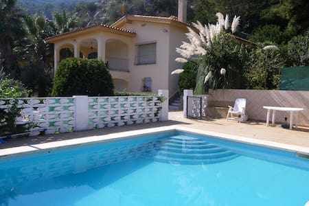 Villa With Stunning Views - Barx - Villa