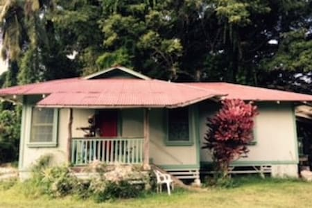 Plantation Era Cottage near Hawi - Kapaau - House