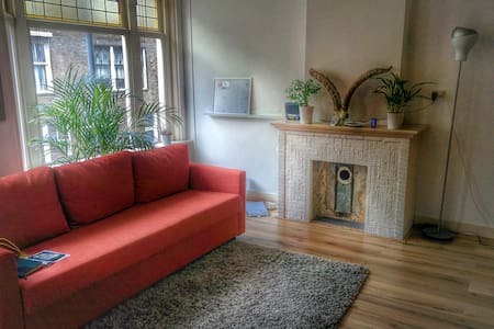 Spacious apartment in Rotterdam Blijdorp - Rotterdam - Apartment