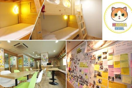Hi Korea Basksajang 6 Mixed Dorm