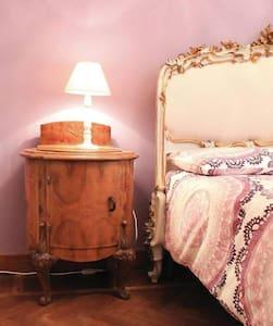 Stanza Linda, matrimoniale - Biella - Bed & Breakfast