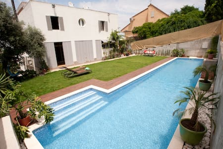 Lovely studio with pool and garden - Dos Hermanas