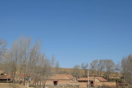 Mongolian countryside near Beijing - Chifeng - Haus