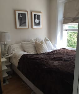 Perfect location Chelsea Kensington - London - Apartment