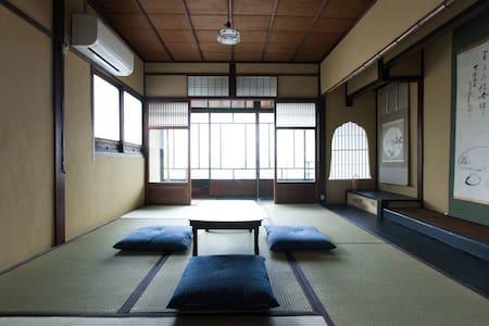 """100 yrs Kyoto Home """"Ichiyoraifuku"""""""
